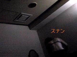 幻のドS女現る!ダブるアポ後編☆