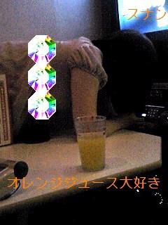 新規アポ(^-^)禁断の手コキW